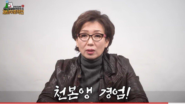 (유튜브 개수작TV)노딱 청불 먹고 화나신 명숙이누님 - 파비 ...